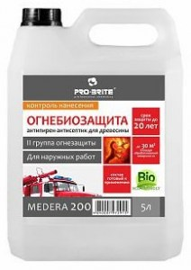 medera-200-Cherry-Concentrate-706